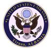 embassy logol.jpg